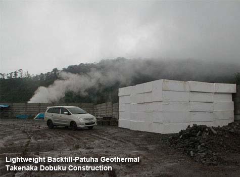 b-foam Geofoam Grade